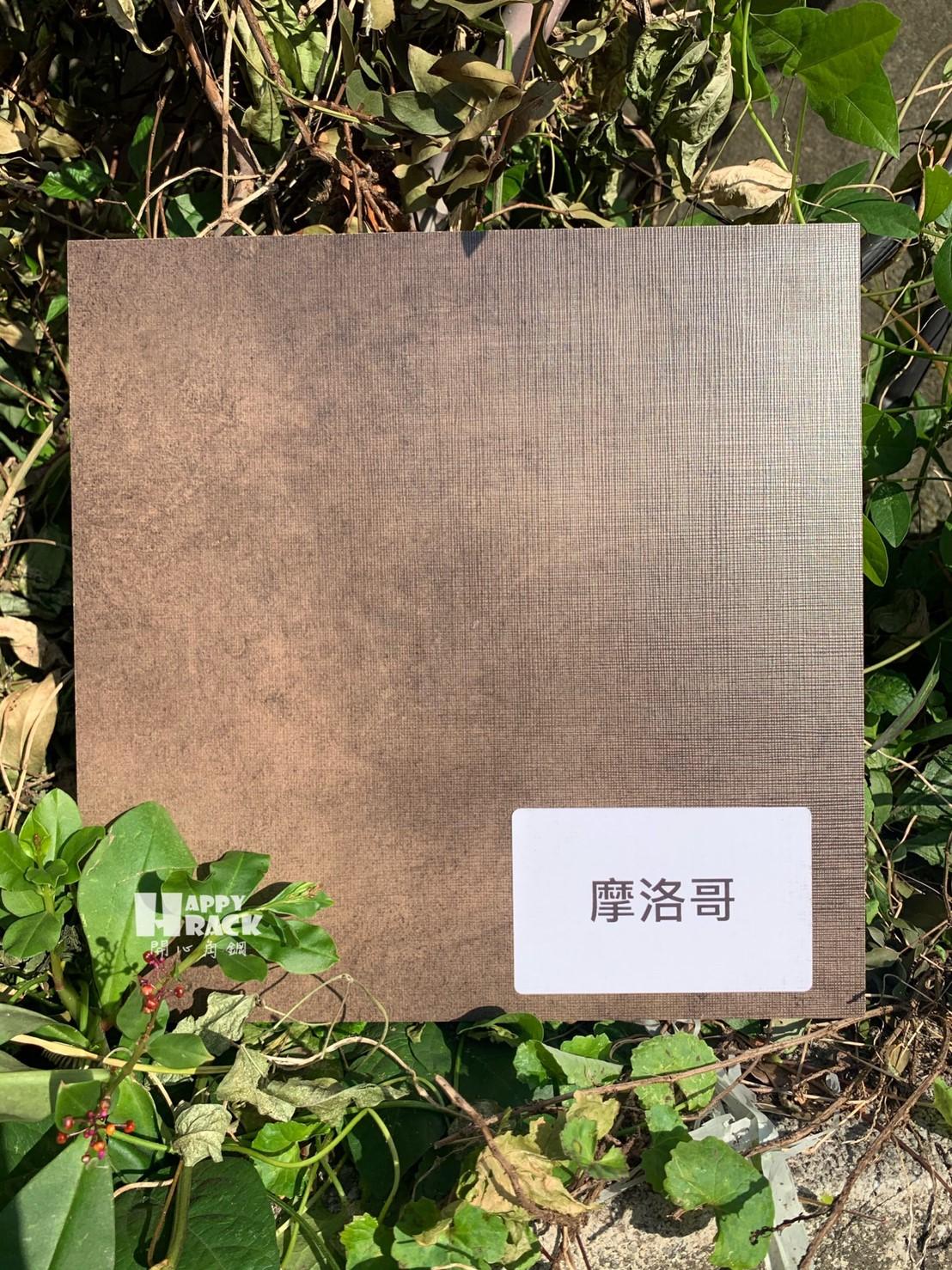 台灣路邊風木板🤗_200109_0051