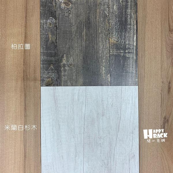 新木板❤️已上LOGO_190508_0080.jpg
