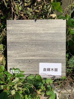 台灣路邊風木板🤗_200109_0034