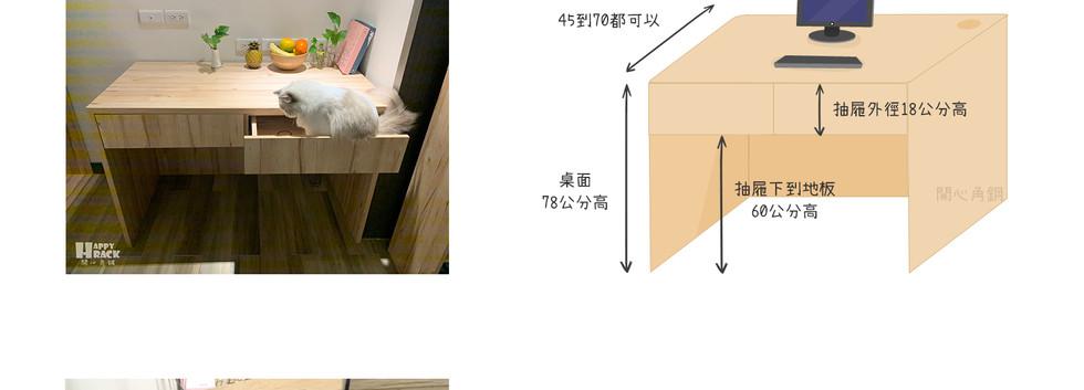 介紹圖.jpg