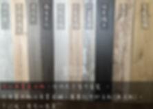 角鋼,免螺絲角鋼,書櫃,架子,櫃子,收納架,書桌,辦公桌,展示架,魚缸架,水族架,木板,桌板