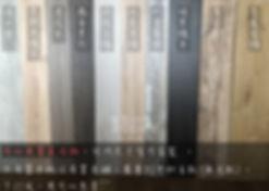 東木業_180911_0048.jpg