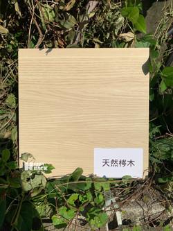 台灣路邊風木板🤗_200109_0009
