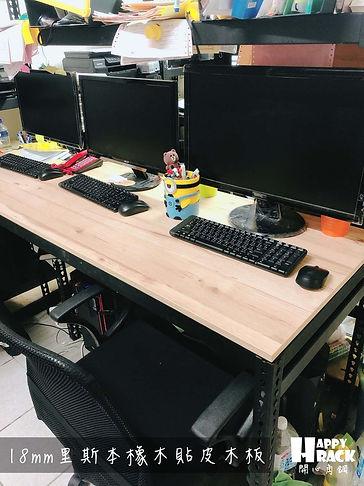 我們的桌子❤️里斯本橡木_180816_0007.jpg