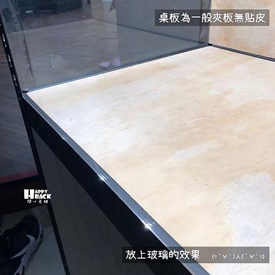 H96225 大安區魏先生DIY_191002_0007.jpg