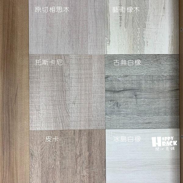 新木板❤️已上LOGO_190508_0075.jpg