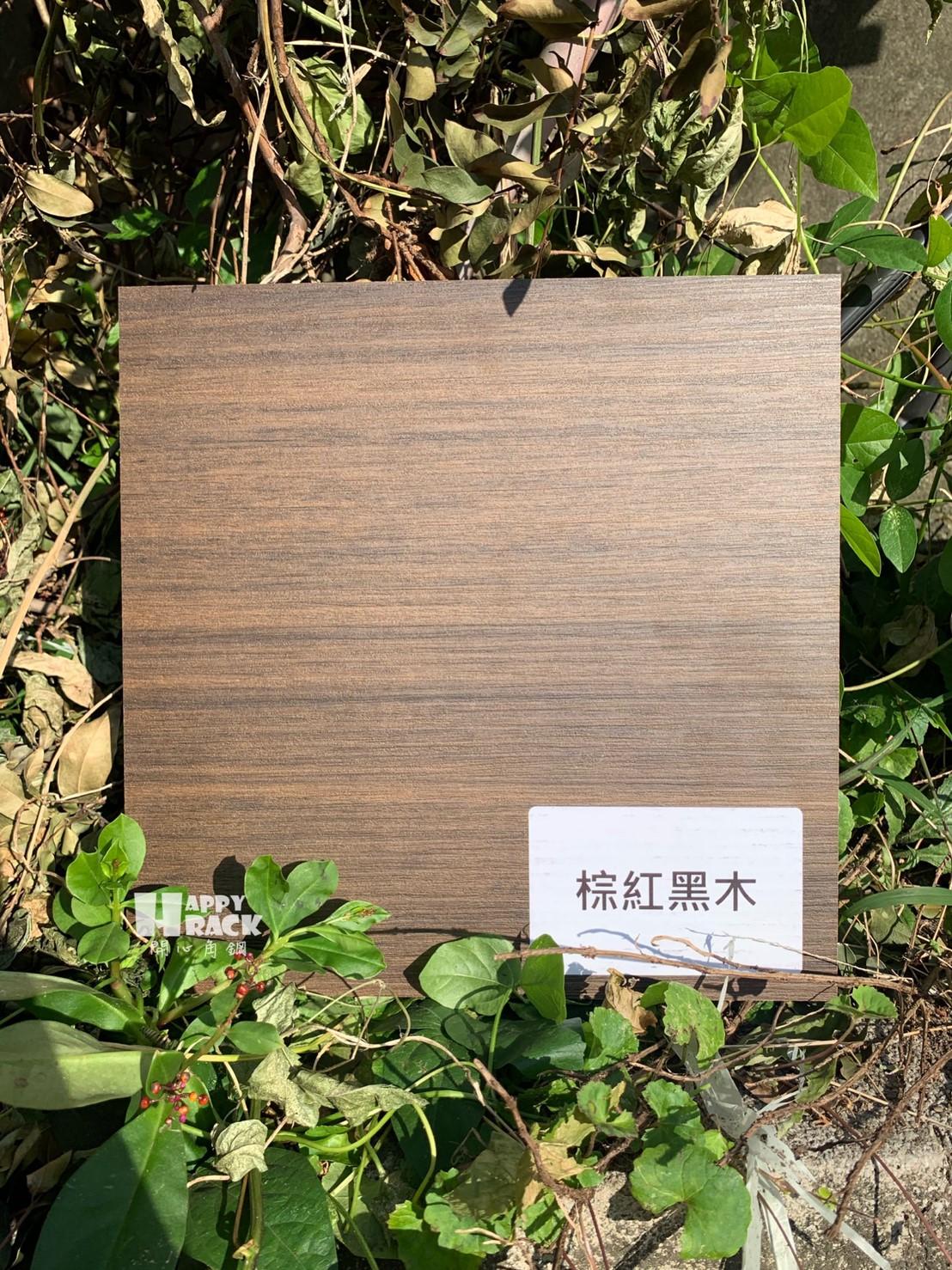 台灣路邊風木板🤗_200109_0029