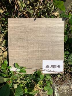 台灣路邊風木板🤗_200109_0041