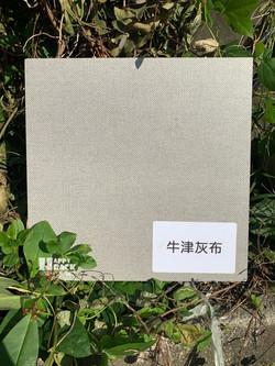 台灣路邊風木板🤗_200109_0057