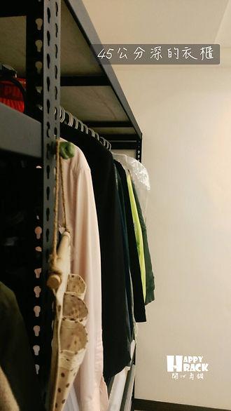 Kimo衣櫃_170316_0003.jpg