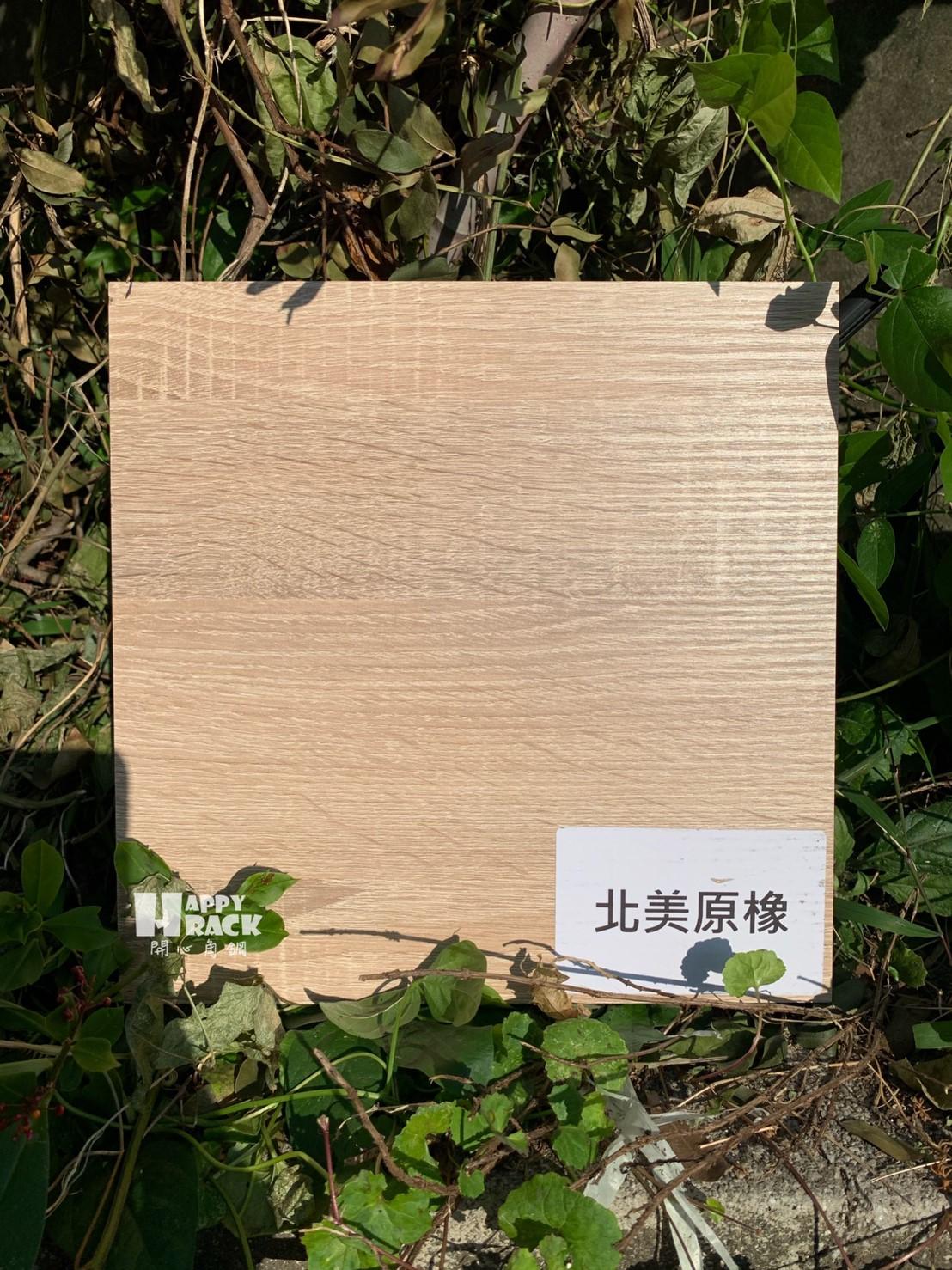 台灣路邊風木板🤗_200109_0010