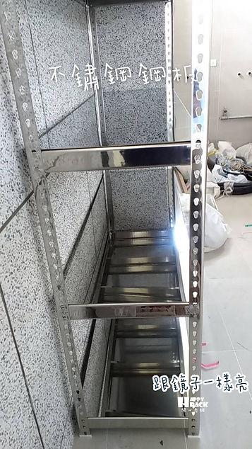 不鏽鋼+不鏽鋼鋼板剛剛鋼鋼鋼_191217_0003.jpg