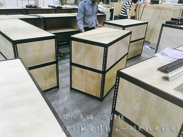 角鋼,展示架,免螺絲角鋼,白色角鋼,黑色角鋼,角鐵,書櫃,收納架,收納架,貨架,書櫃