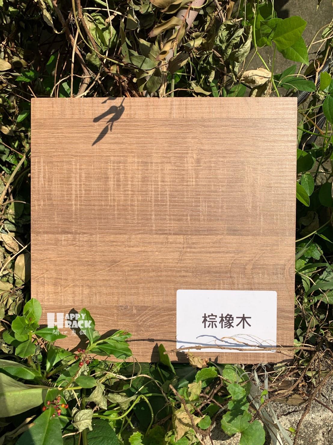 台灣路邊風木板🤗_200109_0042