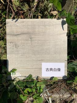 台灣路邊風木板🤗_200109_0011