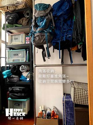H94049 黑砂紋角鋼+第一代內封井網 秋香木.jpg
