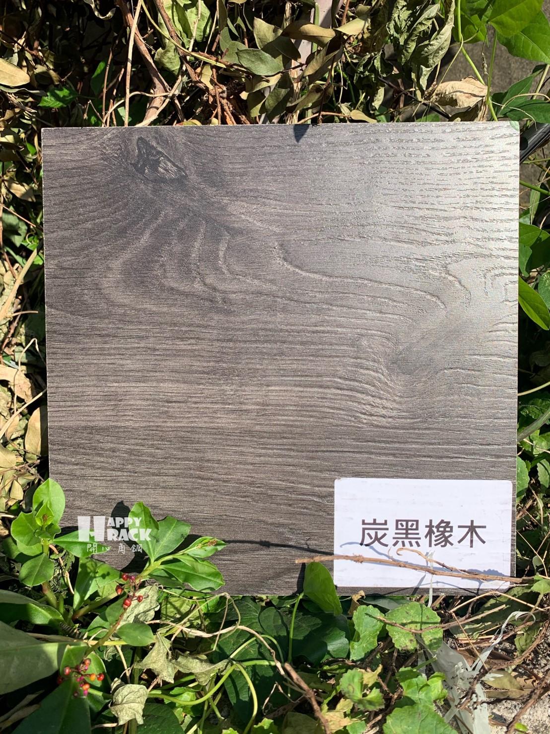 台灣路邊風木板🤗_200109_0039