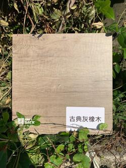 台灣路邊風木板🤗_200109_0005