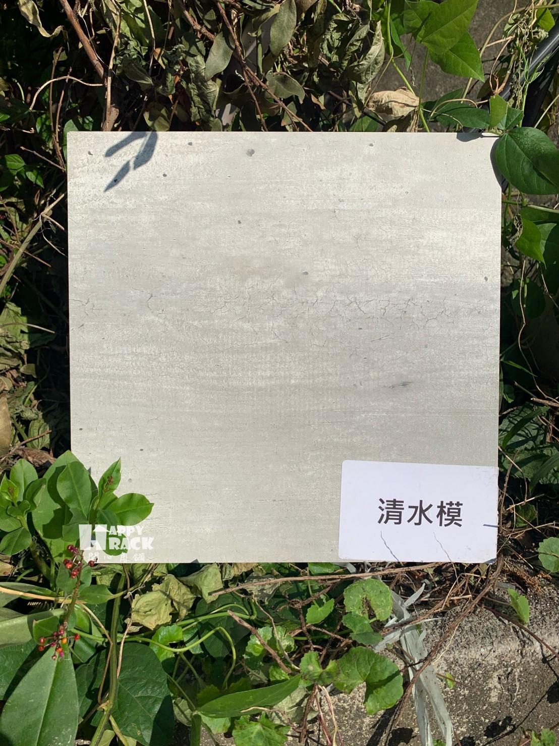 台灣路邊風木板🤗_200109_0063