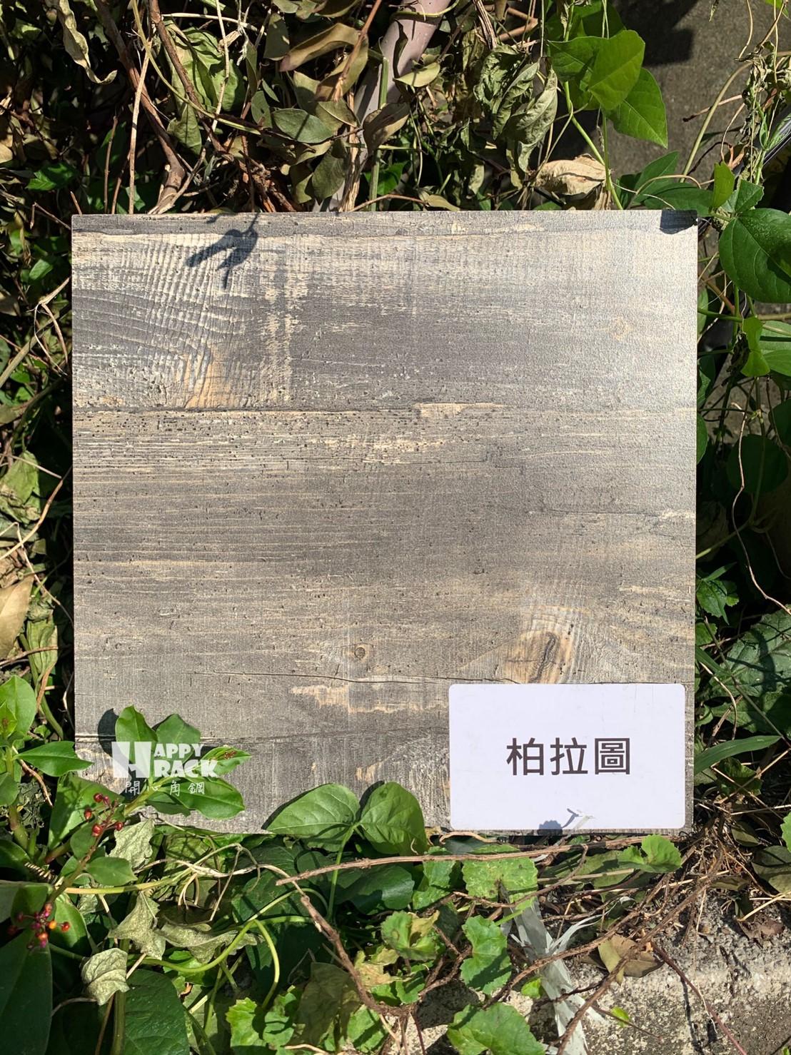 台灣路邊風木板🤗_200109_0035