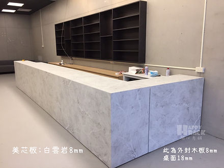 H99124 白色角鋼+18mm白雲岩 +8mm白雲岩外封板_191002_00