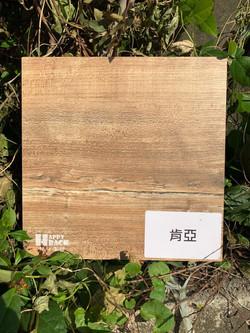 台灣路邊風木板🤗_200109_0044