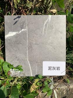 台灣路邊風木板🤗_200109_0054