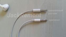 ремонт earpods