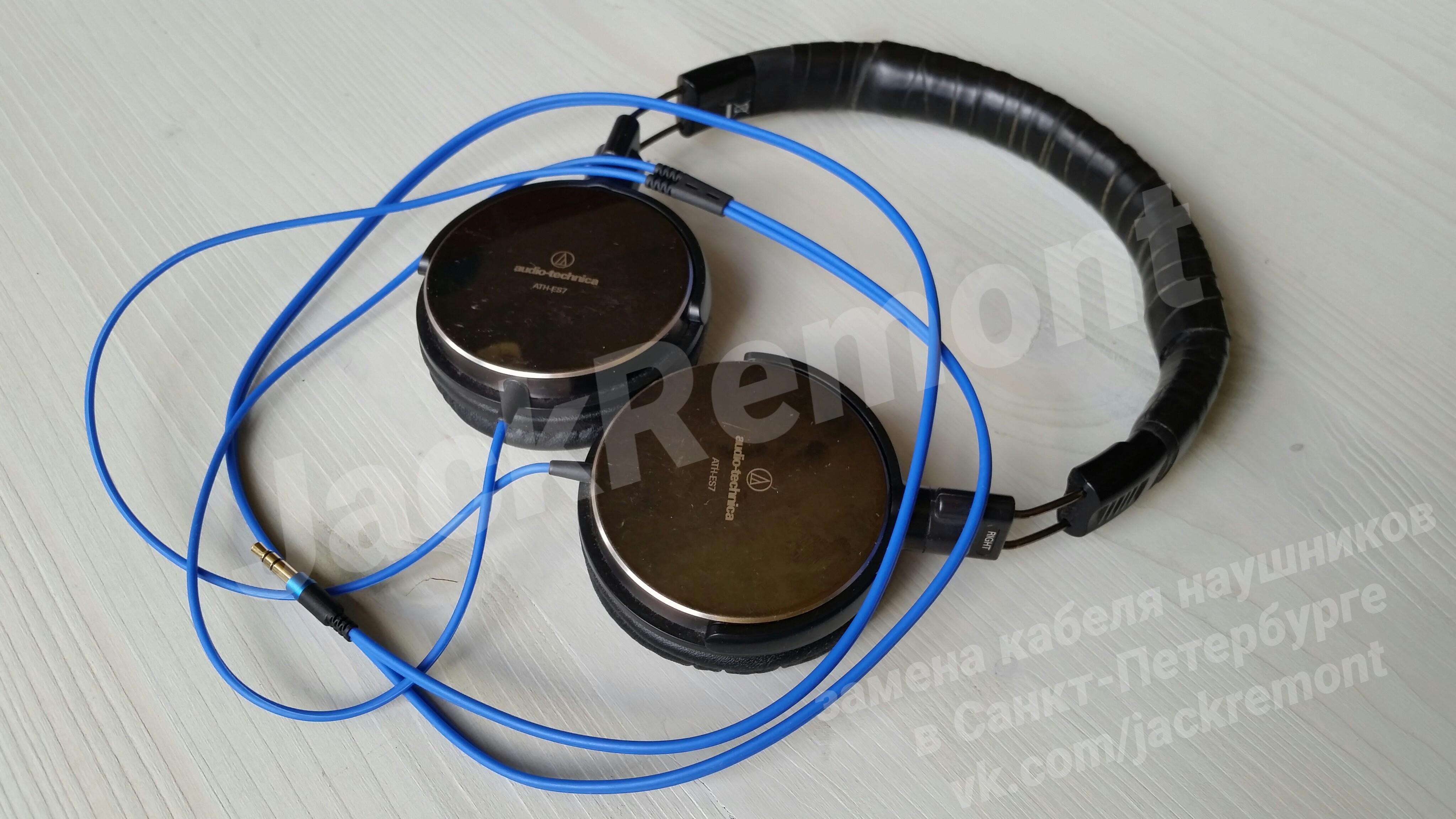 Замена кабеля наушников на новый