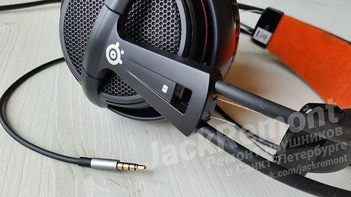 Замена кабеля наушников с микрофоном 2,5 м.