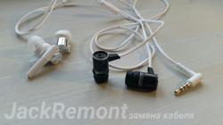 Замена кабеля Razer Hammerhead pro