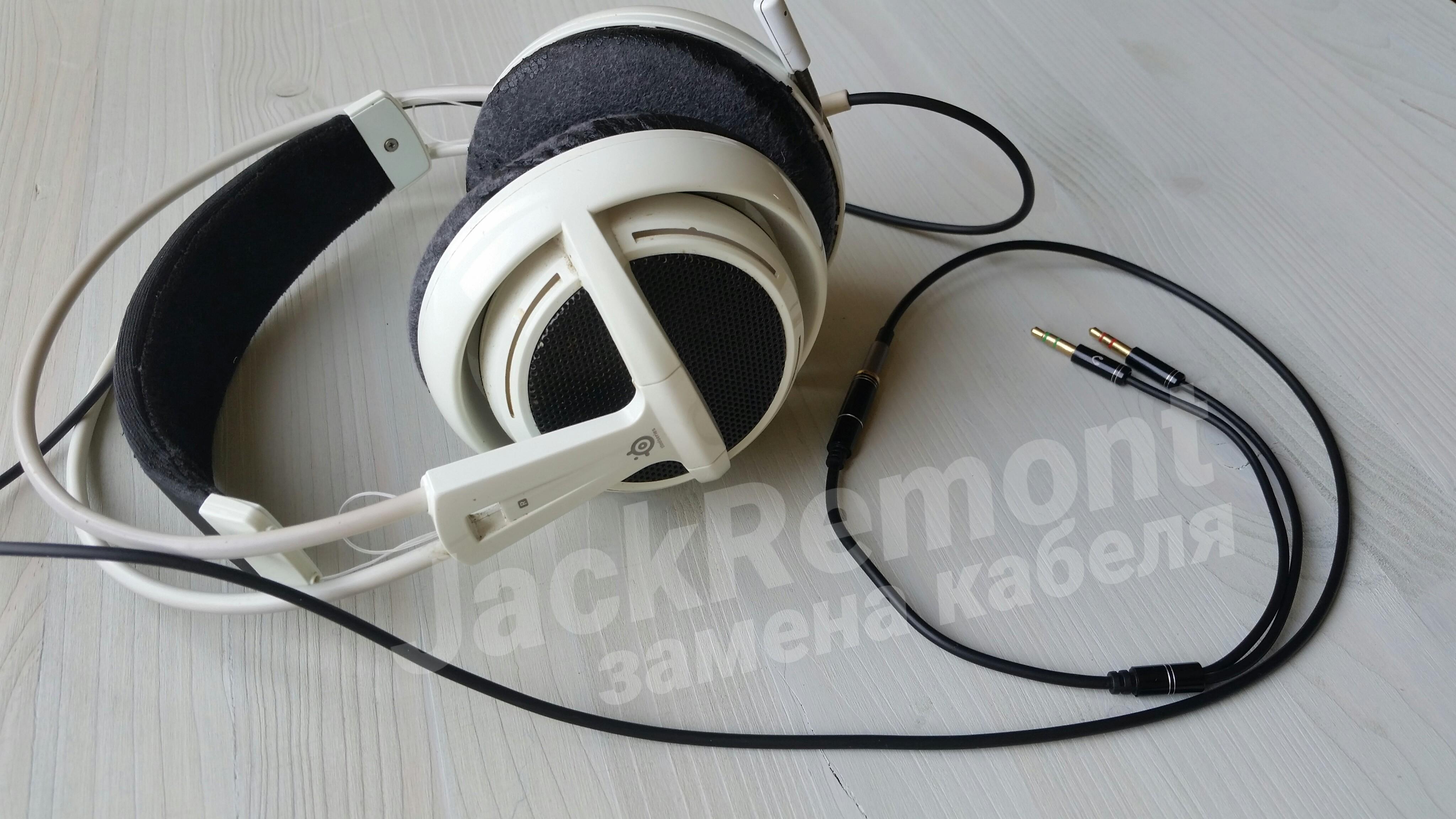 Полная замена кабеля