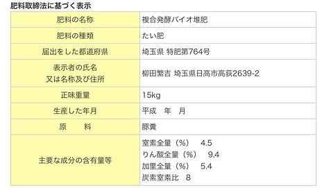 IMG_E3393[1].JPG