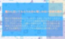 JPEGイメージ-DE75DC6C1C79-1.jpeg