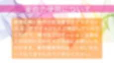 JPEGイメージ-AF173E029BE9-1.jpeg