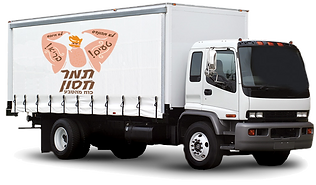 משאית חסון.png