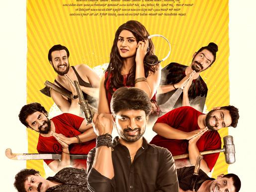 Movie Highly Spoken amongst the Veterans for Indian Film -SAVARNA DHEERGA SANDHI