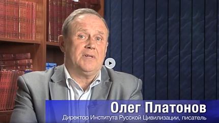Директор института русской цивилизации