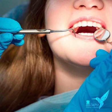 улыбка пациенты клиники Тари