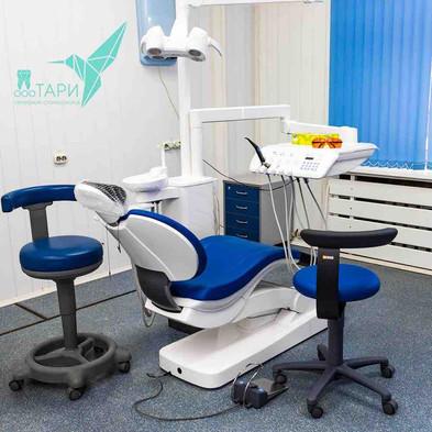 Новое оборудование в клинике Тари