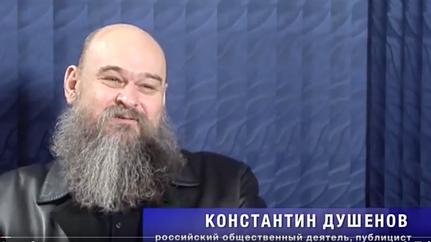 Российский общественный деятель, публицист