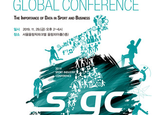 2019 SPORT INDUSTRY GLOBAL CONFERENCE