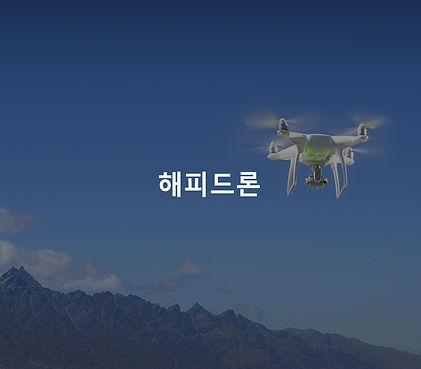WIX 홈페이지 제작