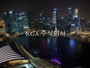 kga 주식회사