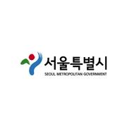 서울시 정책컨설팅