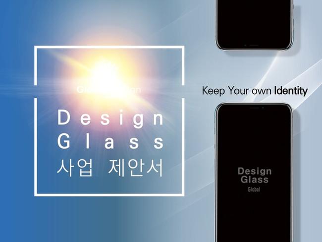 1200.-global-design-v-2_edited.jpg