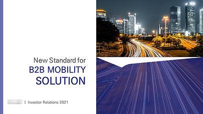 운송 관리 솔루션 투자제안서