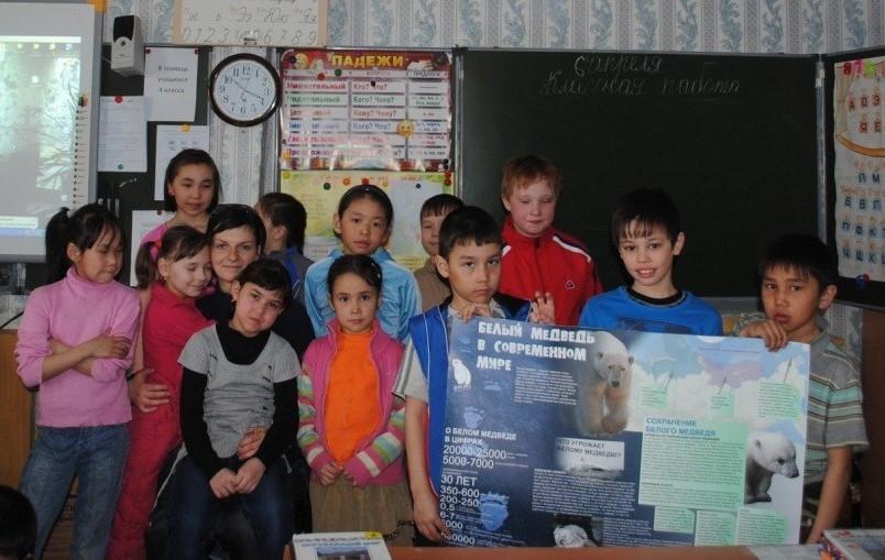 встреча со школьниками, Чукотка