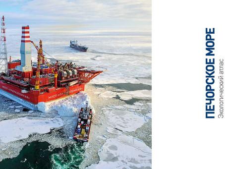 Новая редакция экологического атласа Печорского моря