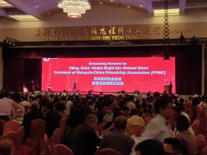 Malaysia China Friendship 45th Anniversary Dinner